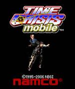 Handyspiel Time Crisis