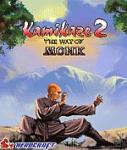 Handyspiel Kamikaze 2: The Way of Monk